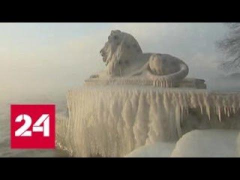 """Арктический циклон """"Москва - Париж"""" накрыл Россию и Европу - Россия 24"""