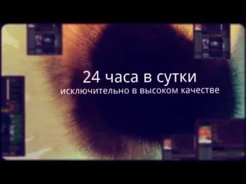 online kino tv kostenlos