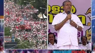 Pinarayi Vijayan announced LDF blockade end ഉപരോധം പിന്വലിച്ചു Part 1