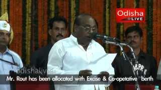 Dr. Damodar Rout - Odisha Cabinet Minister - Taking Oath