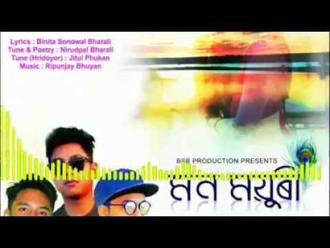 মন ময়ুৰী || অসমীয়া  MP3 || sankardev kinu tumar lila