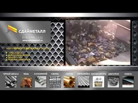 Начало занятий ближайших групп - цена за обучение в Москве