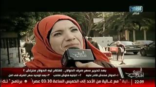 المصرى افندى | سد النهصة .. أصار تعويم .. لقاء مع محمد فرج عامر