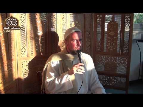 Zwischenmenschliche Beziehungen Und Bedeutungen Ihrer Regeln  - Ustadh Dr. Mahmud Kellner