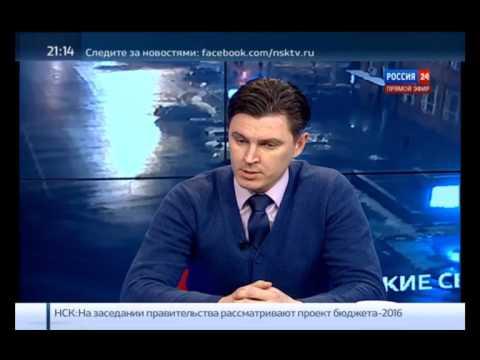 Альпийский домик - Вести24