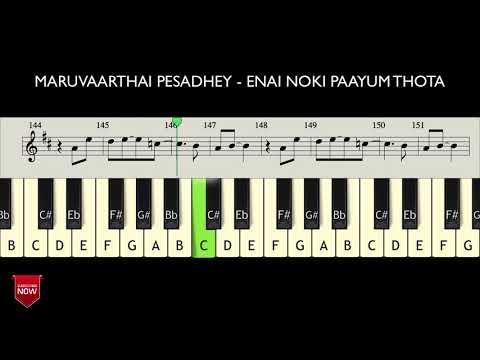 MARUVAARTHAI PESADHEY - ENAI NOKI PAAYUM THOTA ( HOW TO PLAY )  MUSIC NOTES thumbnail
