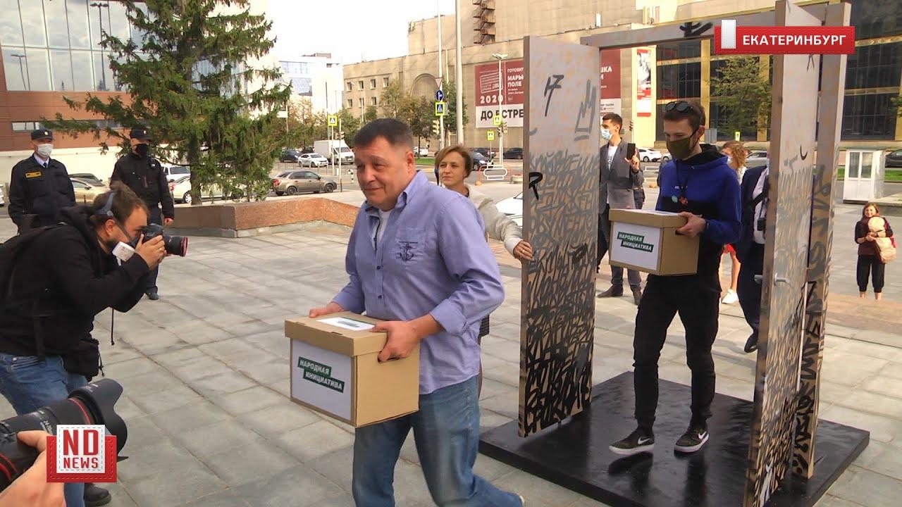 Подписи за возврат прямых выборов мэров принесли в заксо