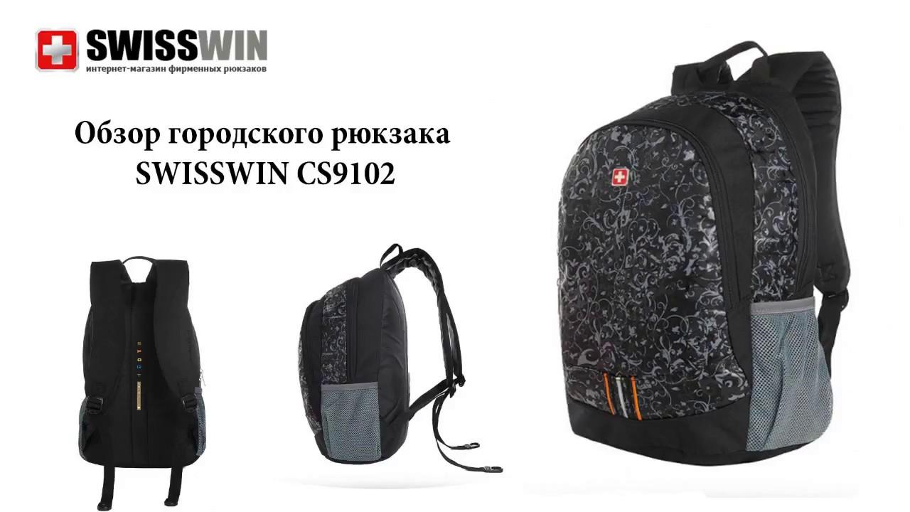 Купить мини рюкзак в интернет магазине недорого!Купить мини рюкзак .