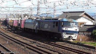 JR貨物 EF66をムド輸送する5085レ貨物列車を山崎サントリーカーブで撮影(H31.1.26)