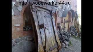 Очень красивые и оригинальные двери из дерева(Двери из массива дерева веками защищали жилье человека. В наше время двери из дерева это уже не просто защит..., 2015-05-03T17:04:13.000Z)