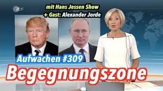 Aufwachen #309: NSU, Trump, Putin & NATO + Gast: Alexander Jorde
