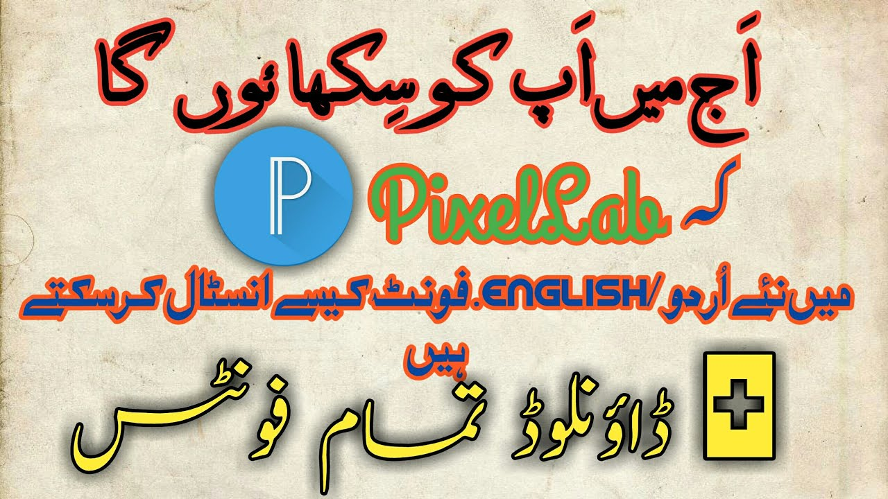 How to install new Urdu and English fonts in PixelLab  fonts download link  is in discription urdu