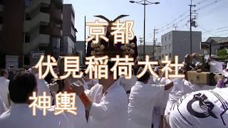 京都 伏見稲荷大社 巨大 神輿