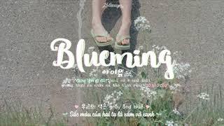 « Vietsub » Blueming ♪ IU