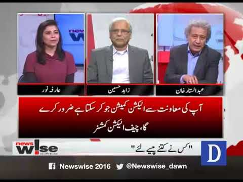 Newswise - 14 March, 2018 - Dawn News