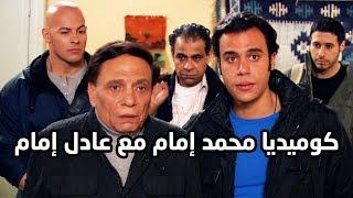 جميع مشاهد الكوميديا عادل امام مع محمد امام من مسلسل فرقة ناجي عطالله 😍😂الزعيم عادل امام
