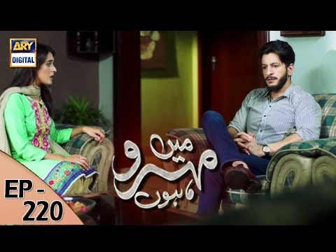 Mein Mehru Hoon - Ep 220 - 24th July 2017 - ARY Digital Drama