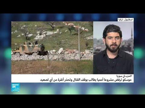 قصف صاروخي تركي على النيرب..هل بدأت العملية العسكرية التركية في إدلب؟