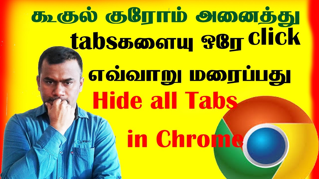 how to stop tabs from disappearing chrome