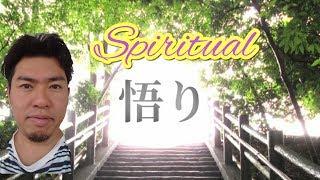 【ライブ】ゲーム実況deスピリチュアル雑談