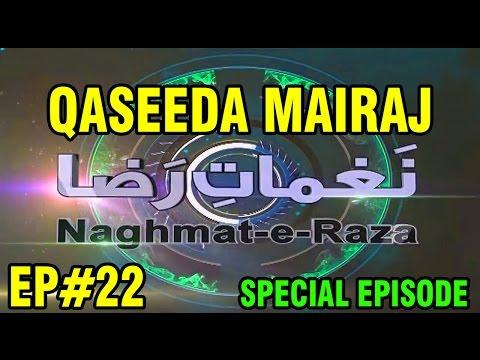 Qaseeda e Meraj - قصیدہ معراج | Panegyric Meraj | Naghmat e Raza | Ep 22 | Madani Channel