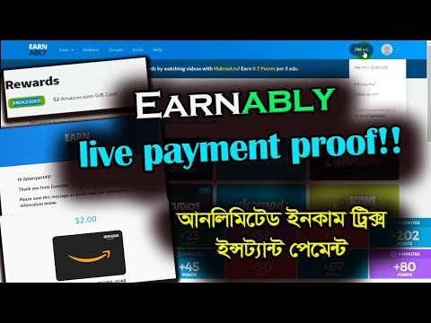 earnably review tutorial earnably payment proof make money online game survey earn ably withdraw