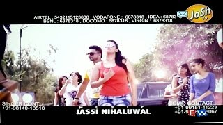 MIKKA CHANNA || Party on road on d j marriages || NEW LATEST PUNJABI SONG 2016 || MIKA SINGH