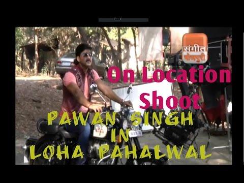 Full Video Loha Pahalwan On Location Shoot ! Pawan Singh Payas Pandit Sushil Singh Prakash Jais