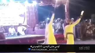 شيله لبي العرب ياعرب سعب🔥♥️👏🏻