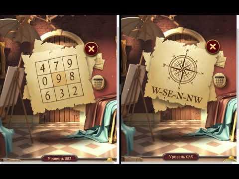 Игра 100 дверей уровень 83 объяснение (100 Doors Level 83)