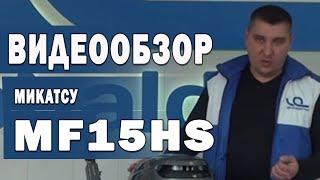 Обзор 4х тактного лодочного мотора Mikatsu MF15HS (15 лс) - MF20HS (20 лс)
