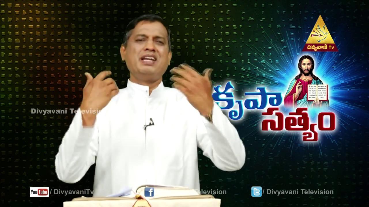 Krupa Satyam | Fr.Cyril Das , Episode -17 ,Part - 2 | Divyavani TV