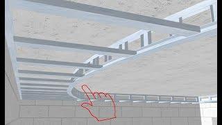 как сделать подвесной потолок из гипсокартона двухуровневый