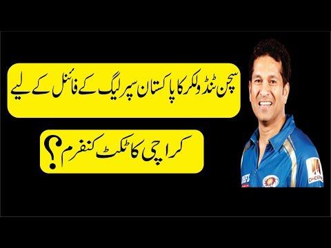 Indian Legend | Sachan Tandulkar PSL 3 ka Final ka liye Karachi kb A Rhe ? Why Indian Media Crying?