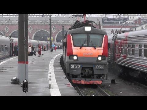 Электровоз ЭП20-030 с поездом № 030 Москва - Новороссийск