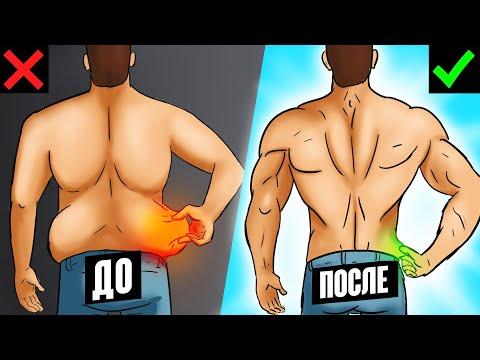 Убрать жир с живота и боков в домашних условиях у мужчин