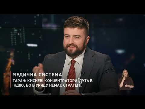 Повне скасування карантинних обмежень/ масова вакцинація/ Київ дружній до дітей? #ПогоджувальнаРада