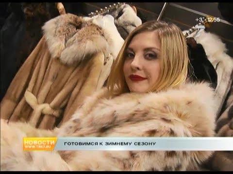 Где в Красноярске найти красивую шубу не дороже 45 тысяч