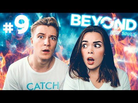 Beyond: Two Souls ► ДОМ ГОРИТ - КОЗЕЛ НЕ ВИДИТ! ► #9