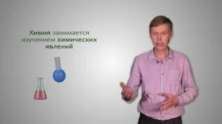 Естествознание 5 кл Что изучает физика