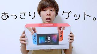 【強運】Switch が突然当たった人の反応が・・・。3000円ガチャ回した結果⁉️【神回】