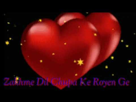 Zakmi dil chupake Royege full lyrics song