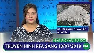 Tin tức: Hà Nội giải thích cá chết ở Hồ Tây