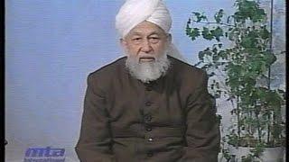 Urdu Tarjamatul Quran Class #273 Surah Al-Rahman verses 36 to 69
