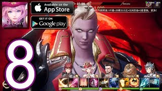 OVERHIT English Android iOS Walkthrough - Part 8 - Arena