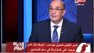 مدير «تحيا مصر»: علاج 800 ألف مصاب بفيروس «سي» خلال 8 أشهر | المصري اليوم