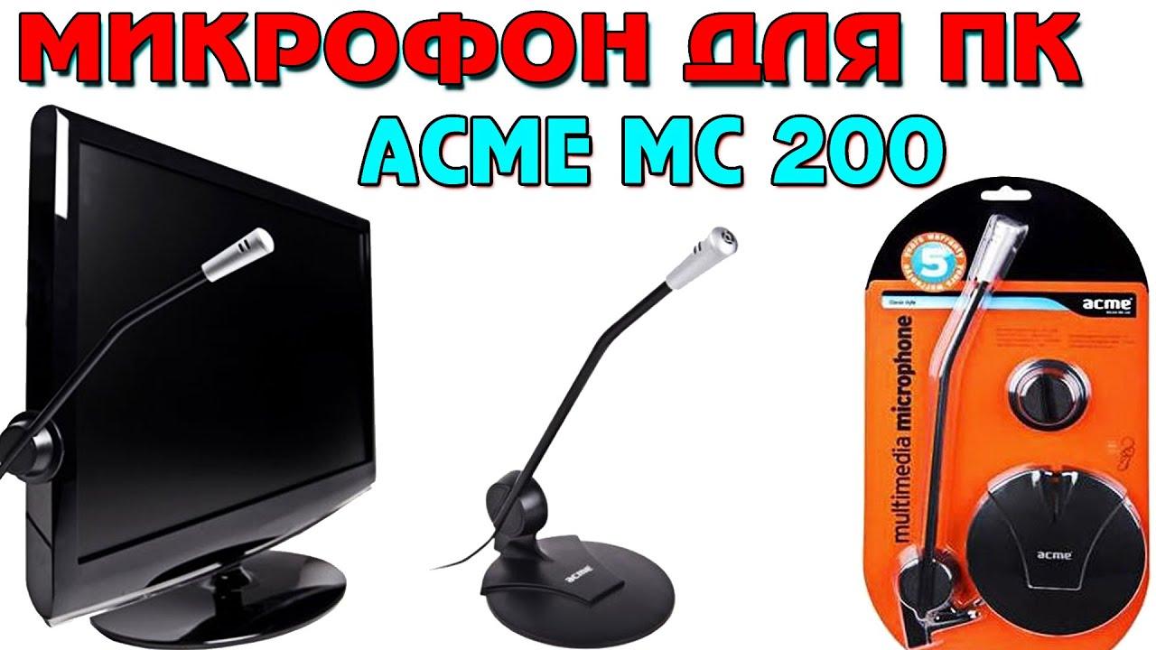 Конденсаторный микрофон с AliExpress. Микрофон для компьютера .