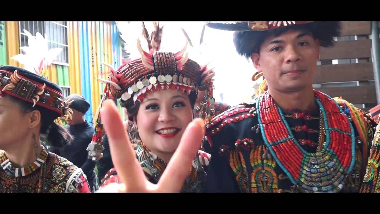 婚禮紀錄 彥昇&雨婷 原住民傳統婚禮 婚禮錄影 精華篇[HD 1080P] - YouTube