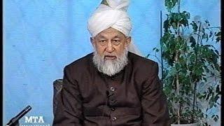 Urdu Tarjamatul Quran Class #272 Al-Qamar 48-56, Al-Rahman 1-35