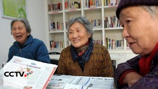China Insight 04/02/2016 China's Left Over Men